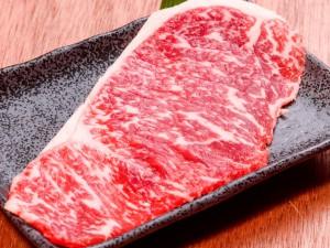 【肉】極1