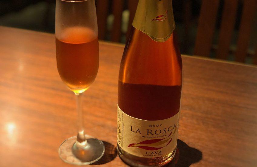 【2018SUMMER ロゼワインフェアより、ロゼスパークリングワイン、1杯サービス】