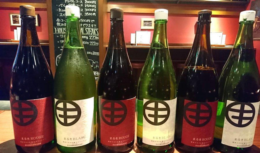 【現存する日本最古のワイナリーの一升瓶ワイン(グラス590円/デキャンタ1,980円/一升瓶5,980円)】