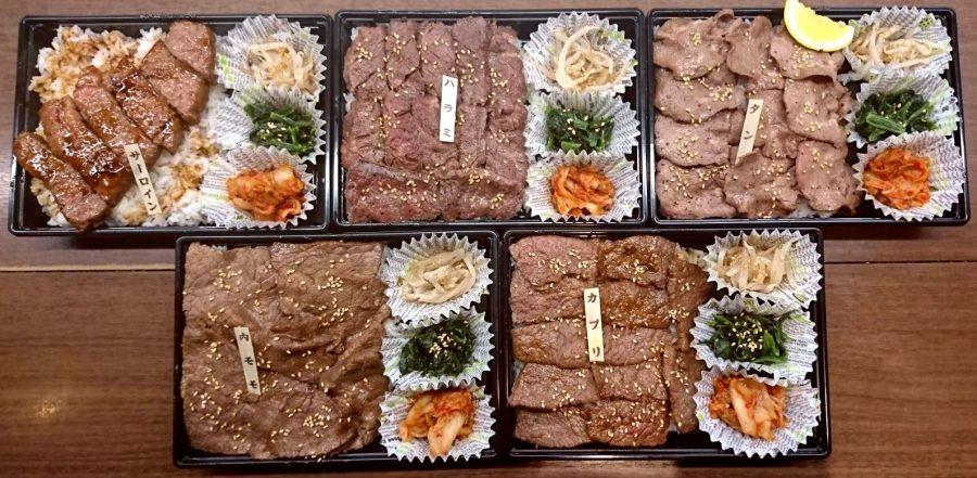 【BeefGardenテイクアウト~産直黒毛和牛一頭買いの味をお持ち帰りで~】