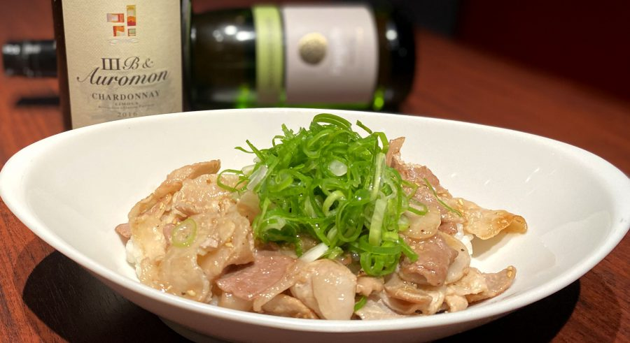 【Salt恵比寿の今週の週替わりランチ:豚バラと九条ネギの塩だれボウルランチ(990円)】