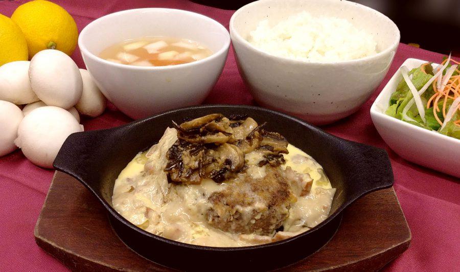 【Salt中目黒の今週の週替わりランチ:Salt特製黒毛和牛ハンバーグ~卵黄クリームソース~(990円)】