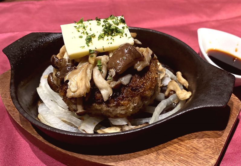 【Salt恵比寿の今週の週替わりランチ:Salt特製黒毛和牛ハンバーグ~醤油バターソース~(990円)】
